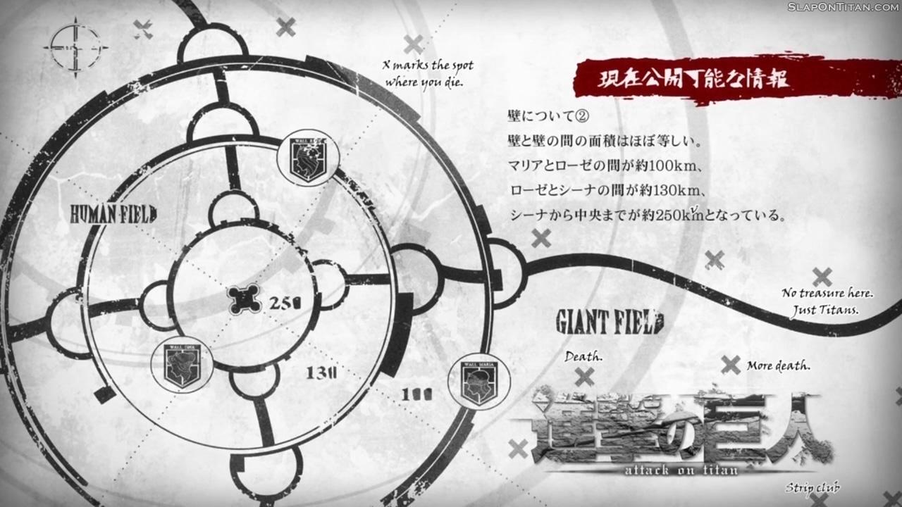 attack on titan karte Wallpaper Downloads   A Slap On Titan